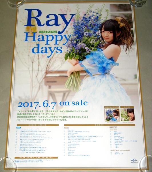 У3 告知ポスター [Ray Happy days]