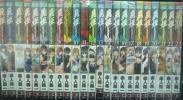 c1-406 *古本 コミック 屍姫 全23巻 赤人 義一 少年ガンガン
