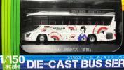 【新品・未使用】ポポンデッタ 8215 HINO S'ELEGA super high-decker 京阪バス「芸妓」