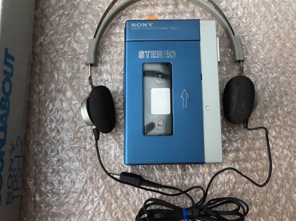 美品 ソニー 初代 カセット ウォークマン sony Walkman TPS-L2 中古 稼働品 付属品付