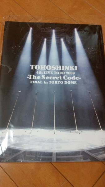 東方神起 4th LIVE - The Secret Code - パンフレット