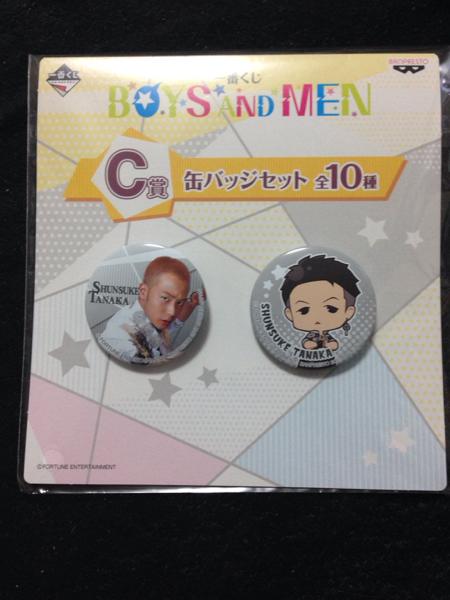 ボイメン 一番くじ 缶バッジセット 田中俊介 BOYS AND MEN