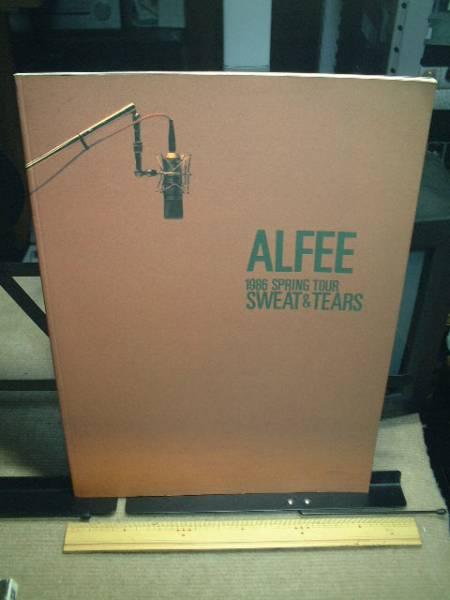 アルフィー ALFEE1986パンフレット SWEAT&TEARS