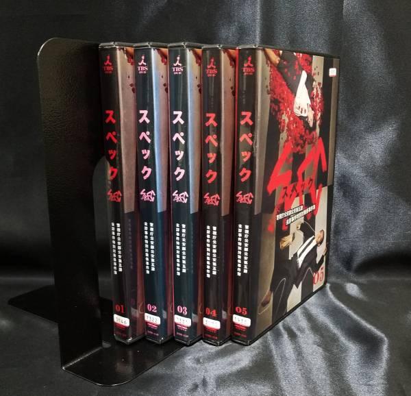 スペック SPEC 全5巻 戸田恵梨香 加藤亮 福田沙紀 レンタル専用 グッズの画像