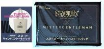 Men's NONNO (メンズノンノ) 付録 ◆ PEANUTS×MISTERGENTLEMAN スヌーピー キャンバス・トートバッグ ◆ 新品未開封