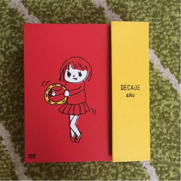 aiko DVD DECADE プレミアムエディション ライブグッズの画像