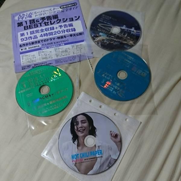 ◆韓流DVD5枚セットE☆イジュンギ*ヒョンビン*ソンスンホン*RAIN*クォンサンウ*チョインソン*チュジンモ*チュジフン*キムジェウク*
