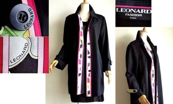 【美品】LEONARD レオナール★ジャケット代わりにも◎薄手シルク100%パネルプリントが素敵なコート黒/13