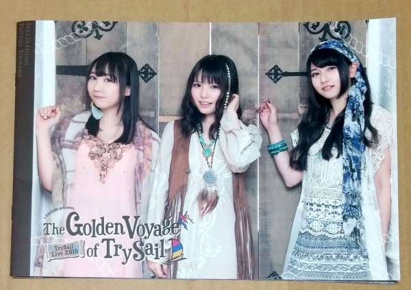 TrySail 2015 The Golden Voyage of TrySail ライブ パンフレット(麻倉もも/雨宮天/夏川椎菜)