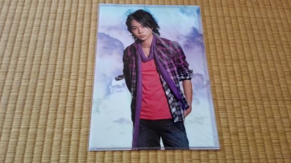 ■未開封 嵐 櫻井翔 Dream-A-live 2008年 公式クリアファイル■