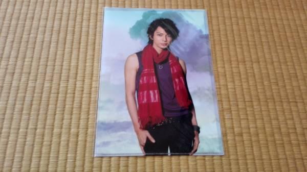 ■未開封 嵐 松本潤 Dream-A-live 2008年 公式クリアファイル■