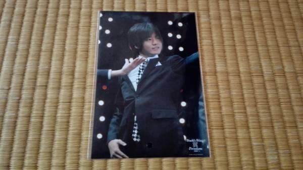 1■MADE 冨岡健翔 会場限定大判公式写真 World's Wing 翼 Premium 2008年■