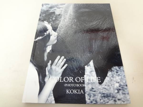 KOKIA 写真集 COLOR OF LIFE CD付