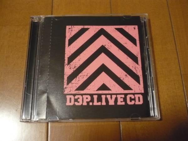 ユニコーン UNICORN D3P LIVE CD 2枚組 送料込