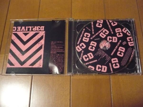 ユニコーン UNICORN D3P LIVE CD 2枚組 送料込_画像2