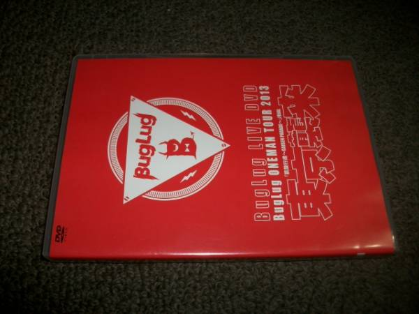 BugLug / Oneman Tour 2013 東京襲来 DVD ライブグッズの画像