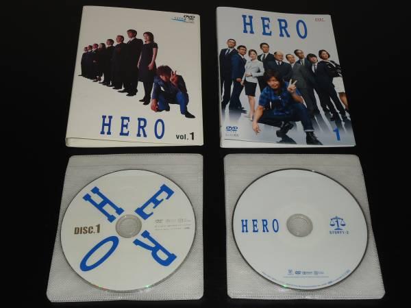 DVD HERO 2001年版・2014年版 全12枚セット 木村拓哉 松たか子 北川景子 グッズの画像