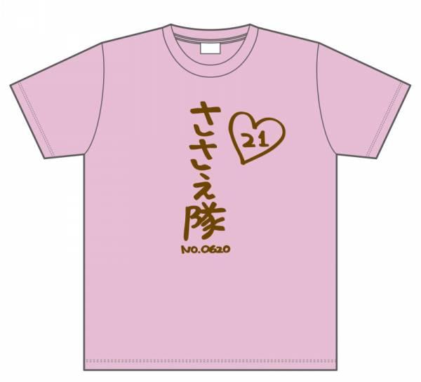 ☆ HKT48 栗原紗英 7/2発売 2017 7月 生誕記念Tシャツ 生写真付 ライブグッズの画像
