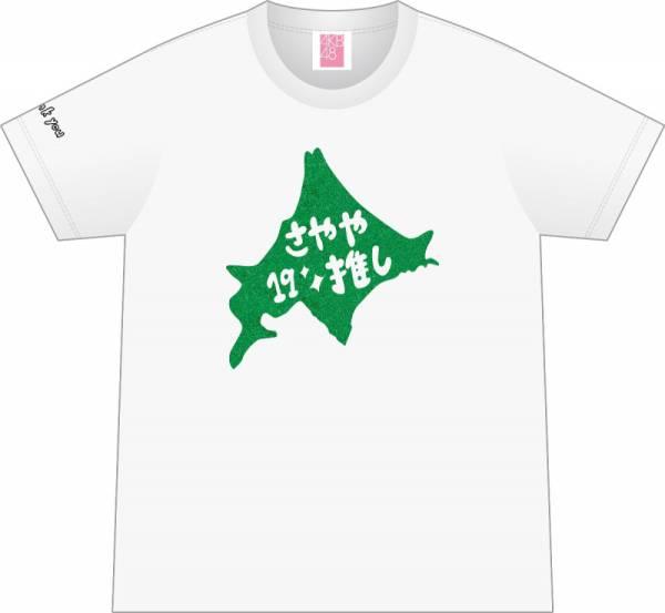 ☆ AKB48 川本紗矢 7/22発売 デザイン2017生誕記念Tシャツ 生写真付 他メンバー ライブ・総選挙グッズの画像