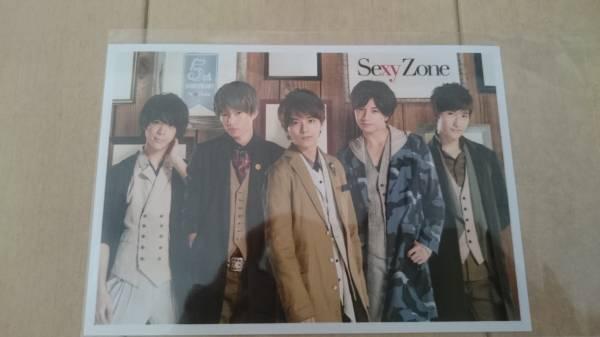 新品 Sexy Zone よびすて 5th フォト 写真