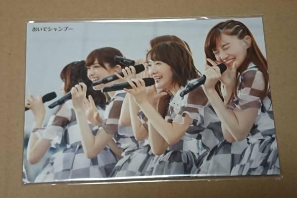 乃木坂46 4th YEAR BIRTHDAY LIVE 封入特典 ポストカード 5枚セット(おいでシャンプー他)