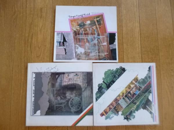 5066 越路吹雪リサイタル 1976+越路吹雪ロングリサイタル 1977+リサイタル歴25周年記念越路吹雪春のリサイタル 1978 パンフレット3冊