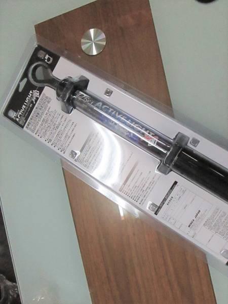 ☆Drei 充電式LED NEW ACTIVE LIGHT ドライ ニュー アクティブライト ハイパー80_画像3