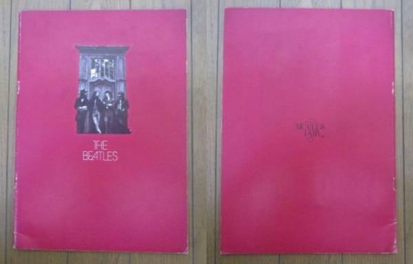 結成10周年 ビートルズ THE BEATLES 1972年 ユニ・パブリシティ_画像1