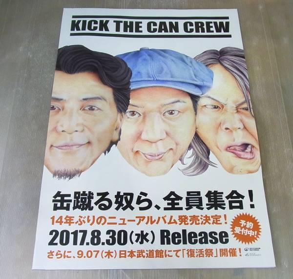 未使用★KICK THE CAN CREW キックザカンクルー★告知ポスター