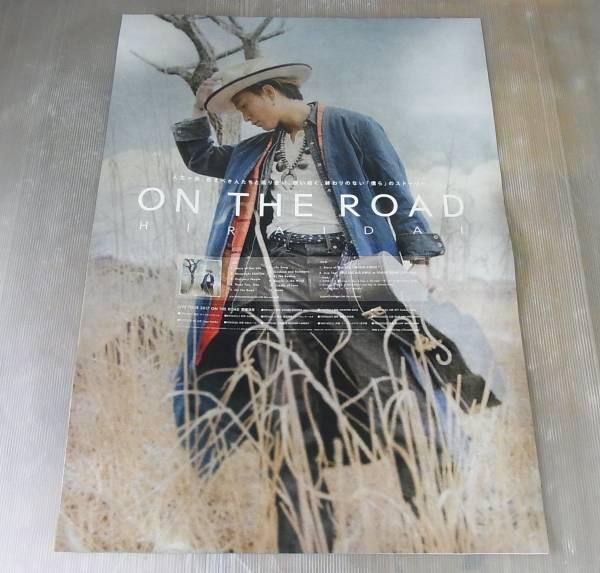 未使用★平井大 ON THE ROAD★告知ポスター