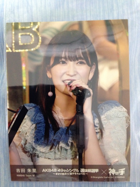 AKB48 49thシングル選抜総選挙 神の手 生写真【NMB48 吉田朱里】 限定非売品 ライブ・総選挙グッズの画像