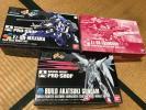 1/144 HG Ez-SR-MAXIMA・Ez-SR-FOXHOUND・BUILD AKATSUKI GUNDAM 三点セット