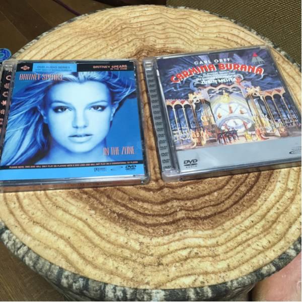 珍品 レア dvd audio ブリトニー、クラシック セット グッズの画像