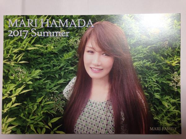 浜田麻里最新7月号ファンマガジン&ポストカード送料無料 ライブグッズの画像