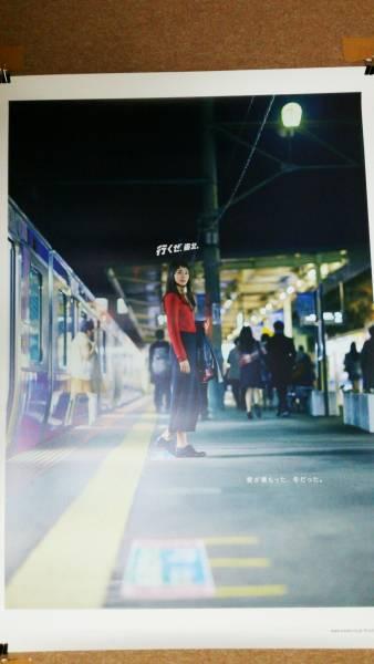木村文乃 B-1ポスター 夜2 グッズの画像