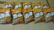 【激安売】 meiji カール カレー味 10袋