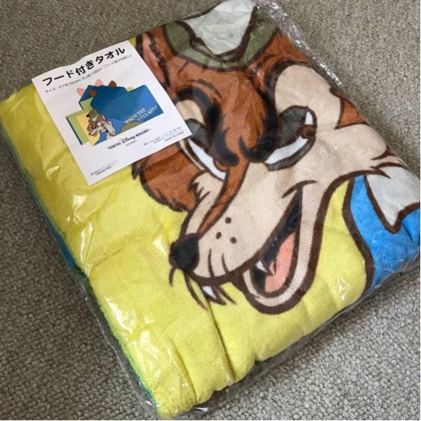 ディズニー☆フード付きタオル☆ヴィランズ ファウルフェロー ピノキオ ディズニーグッズの画像