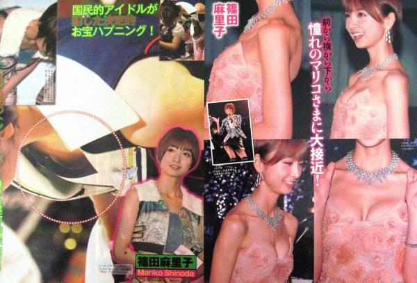 ■篠田麻里子★AKB48★モデル★切り抜き66ページ★ポスター★即決 ライブ・総選挙グッズの画像