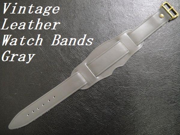 デッドストック ビンテージ 本 革 レザー ストラップ 腕時計 ウォッチ ベルト Gray グレー 金 取り付け幅は16mm/18mmから選べます。_画像1