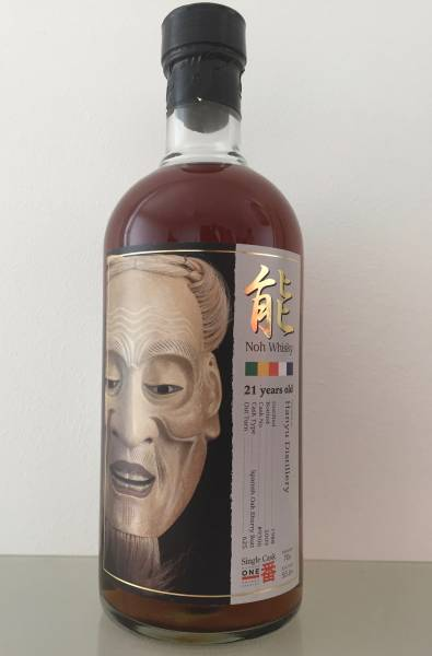 羽生 1988 / 2009 21年 55.6度 #9306 イチローズモルト Hanyu Ichiro's malt Noh Whisky