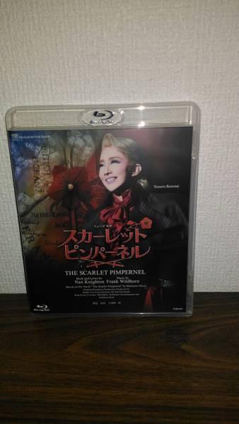 宝塚歌劇 美品 ブルーレイ Blu-ray THE SCARLET PIMPERNEL スカーレットピンパーネル 星組 紅ゆずる 礼真琴 七海ひろき