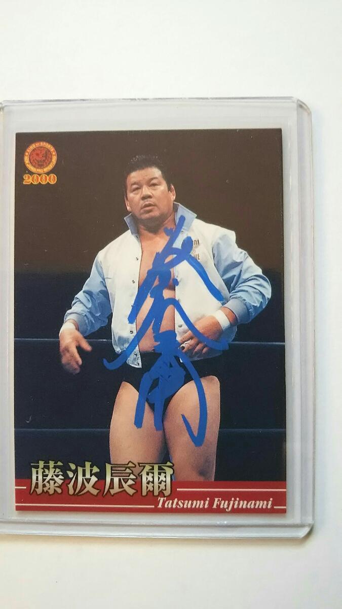 藤波辰爾直筆サインカード☆新日本プロレス グッズの画像