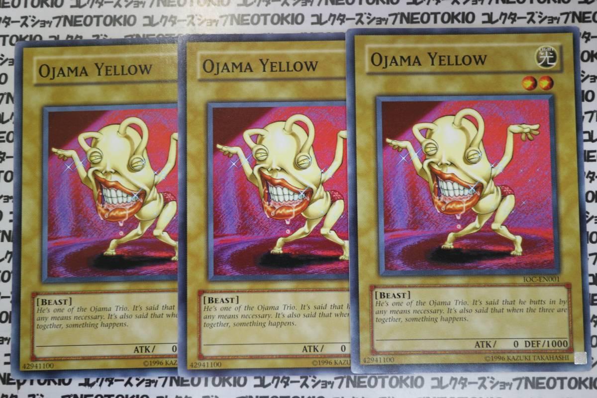 英語遊戯王 おジャマ・イエロー(ノーマル)×3枚セット