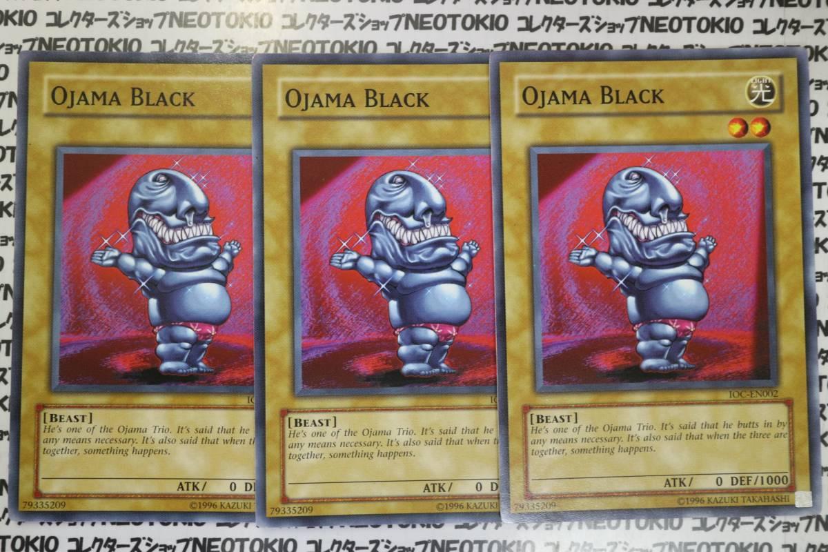 英語遊戯王 おジャマ・ブラック(ノーマル)×3枚セット