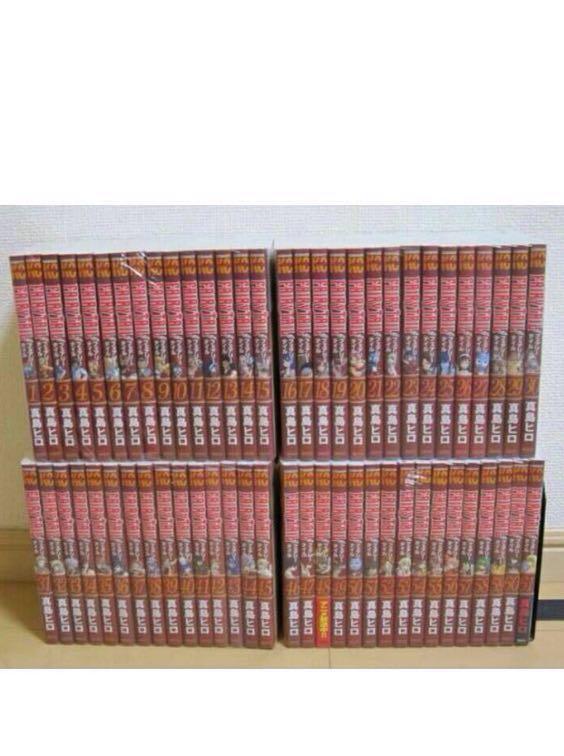 送料無料 フェアリーテイル 全巻 1巻~61巻 グッズの画像