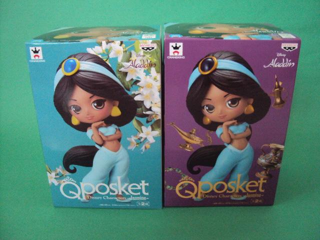 ディズニー フィギュア Qposket ジャスミン 全2種 ディズニーグッズの画像