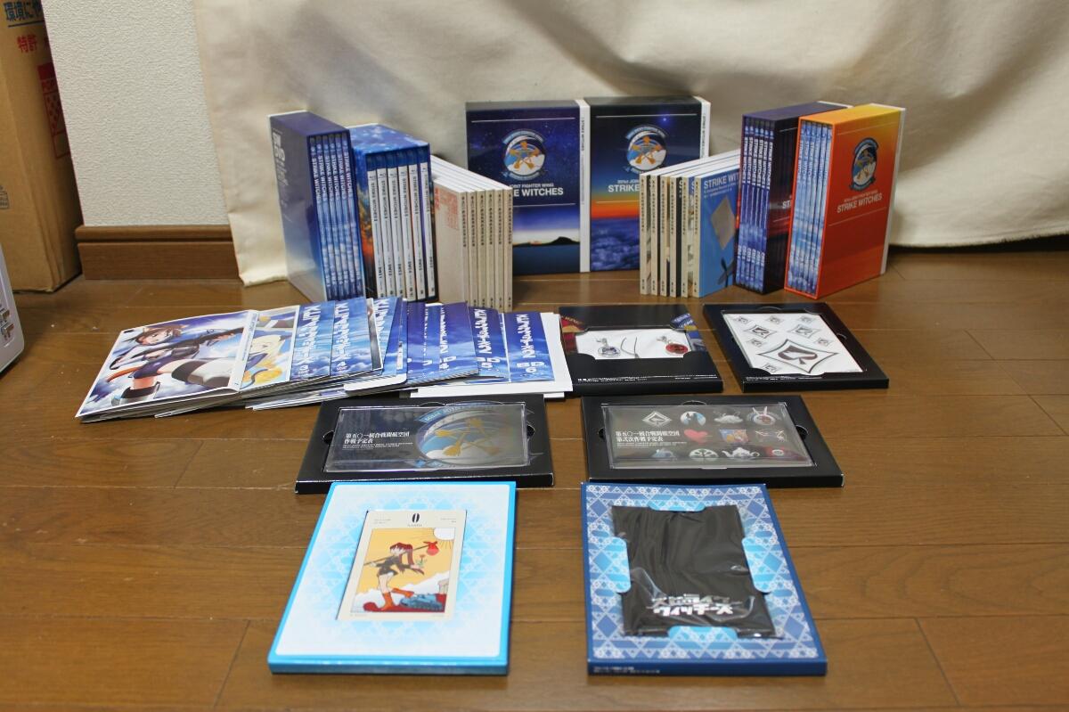 ストライクウィッチーズ 1期DVD 2期BD 限定版特典コンプ 秘め声 設定資料集 完品 グッズの画像