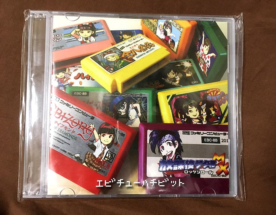 私立恵比寿中学 同人音楽CD エビチューハチビット マシウ (エビ中 8ビット ファミコン風BGM) ライブグッズの画像