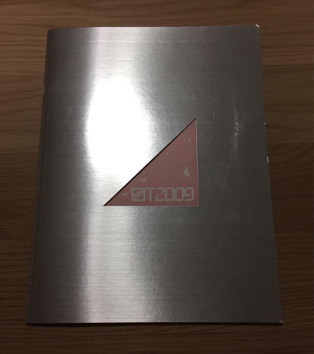 Perfume Second Tour 2009 『直角二等辺三角形TOUR』  パンフレット