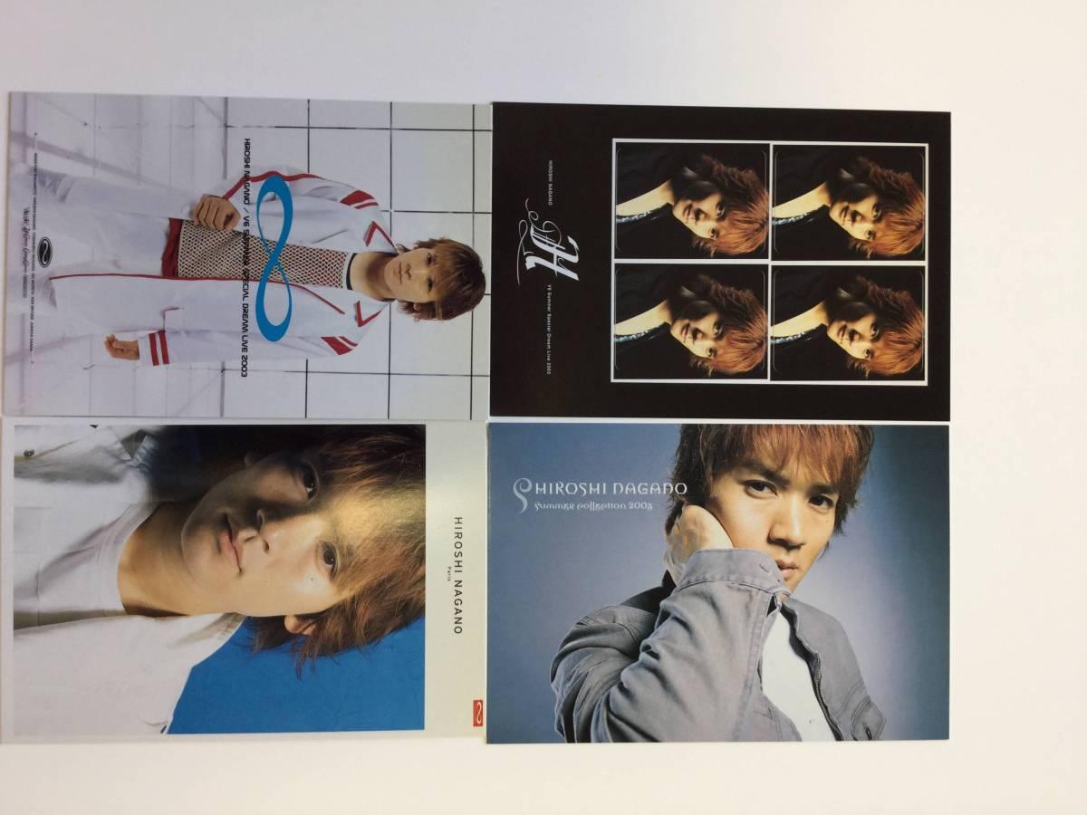 v6 長野博 ポストカード 4枚